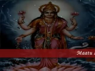 Maha Lakshmi Chalisa Video Song, Mobile Video And Mp3 Format