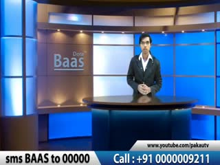 Dora Baas Video Song, Mobile Video And Mp3 Format