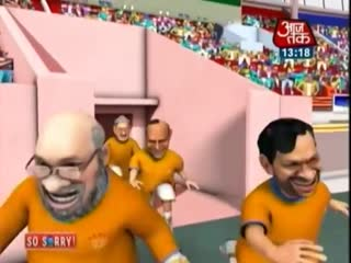 FIFA Cup match - UPA vs NDA video song