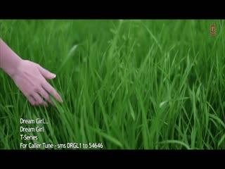 Dream Girl video