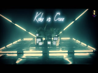 Koka Vs Coca Video Song, Mobile Video And Mp3 Format